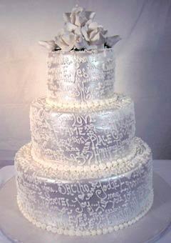 silver round wedding cake